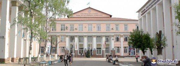 Университет имени с д асфендиярова