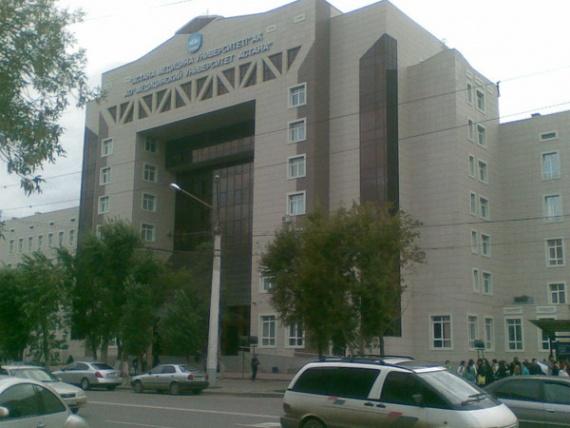[АО МУА] Медицинский университет Астана