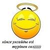 AylunaBeybitzhanovna