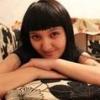 AygerimAynakulova
