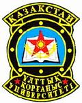 [НУО МО РК] Национальный университет обороны МО РК